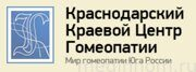 КраснодарЦГ